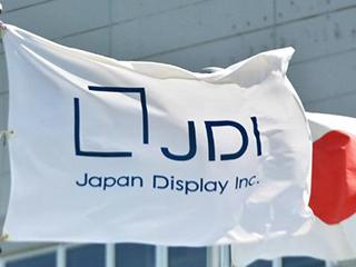 日媒:日本显示器接洽中国企业及投资基金 寻求支持