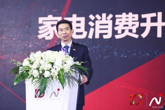 红顶奖组委会负责人吕盛华