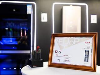 红顶奖现首个冰吧产品:卡萨帝臻藏+自由嵌入式冰吧