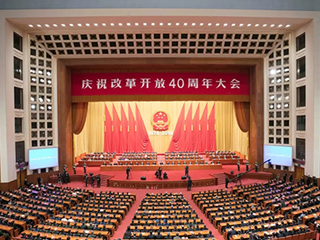 李东生、何享健、张瑞敏、倪润峰获改革先锋称号