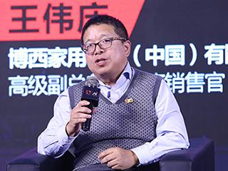 """博西极速大发时时彩—极速大发官方王伟庆:坚持消费者中心战略 稳步向""""硬件+""""转型"""