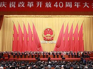 改革先锋称号人员名单(100名)