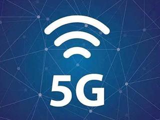 全世界都在谈5G,和大发一分时时彩—大发彩神8官网又有什么关系呢?