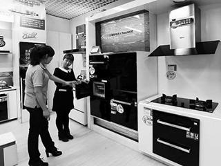 厨电市场遭十年一遇寒冬 企业转型高端寻找溢价空间