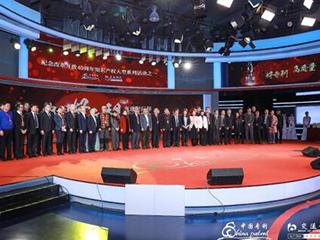 """海尔、汉王、京东等13家企业获颁首届""""中国好专利"""""""