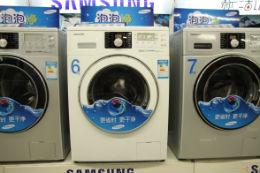 2018年11月洗衣机网络零售TOP10品牌排行榜