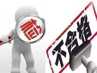 """""""三角""""牌电饭锅频现""""质量门"""" 乱象丛生谁来整顿?"""