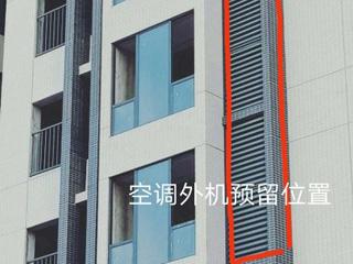 """肇庆一小区空调安装难,售后师傅被逼无奈""""飞檐走壁"""""""