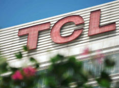 TCL集团回函深交所TCL商标不在转让范围