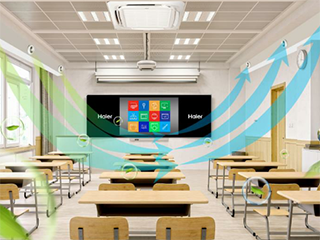 海尔未来教室实现成套智能环境构建 赋能教育行业智慧升级