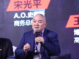 A.O.史密斯: 20年深耕中国市场 不断占领技术制高点