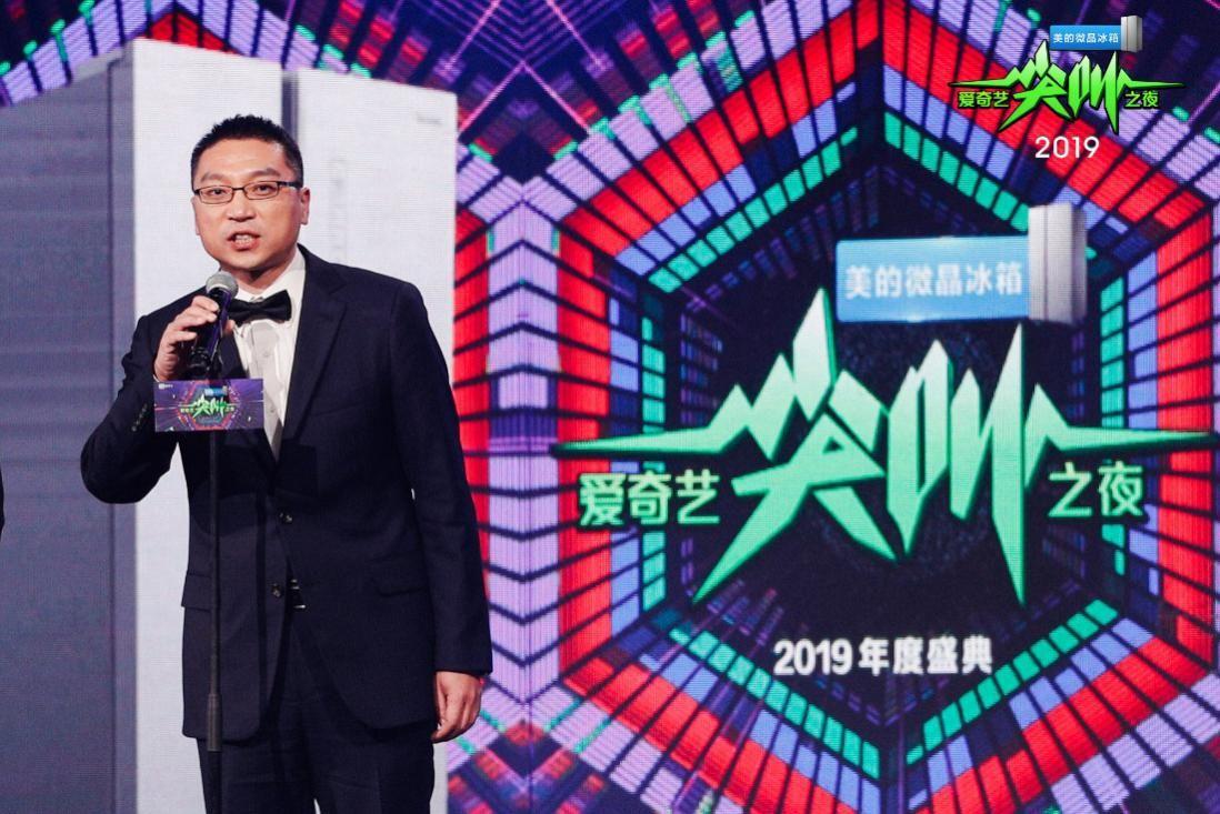 """""""思享荟""""or""""V菁荟""""? 冰箱业已成家电高端市场范式风向标"""