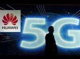 华为5G海外市场现转机,董事长梁华详解后续策略