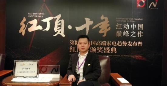 永达传媒常务副总裁 邹阿鹏