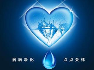 盘点2018:净水器行业年度热词知多少?