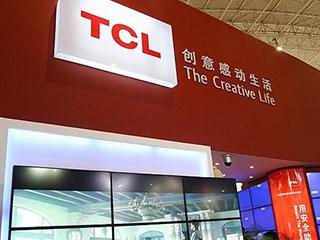 TCL集团出售资产包:超40亿是房地产