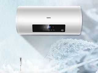 怎么把冬天过成春天?格兰仕电热水器将温暖智能预定!