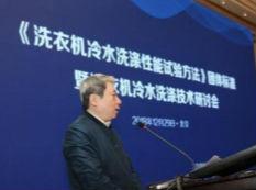 业界认为中国洗衣机市场正迎新技术变革