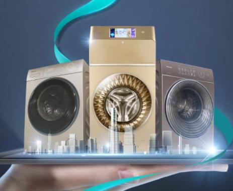海信洗衣机引领行业售后服务品质升级之路