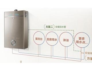 零冷水成热水器行业高端增长点,海尔M7X三管零冷水受青睐