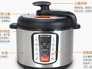 五招教你如何选购一台好的电压力锅!