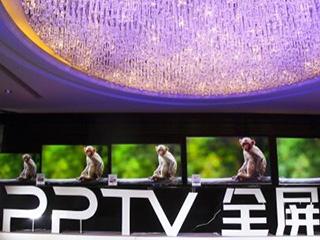 PPTV智能电视宣布All In全面屏 首批连发五大系列新品