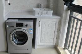 """把洗衣机放""""阳台"""",这4个问题要留意"""