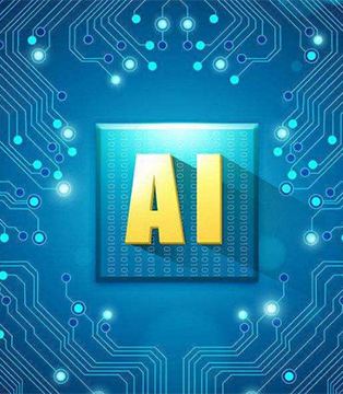 AI芯片群雄争霸面临四大挑战