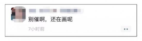 QQ截图20190103161502