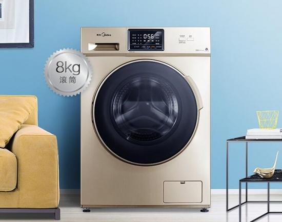 4美的(midea)滚筒洗衣机全自动mg80vn13dg5