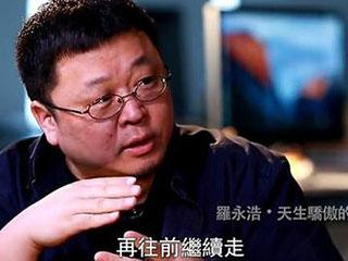锤子濒死,执拗的罗永浩还在抗争什么?