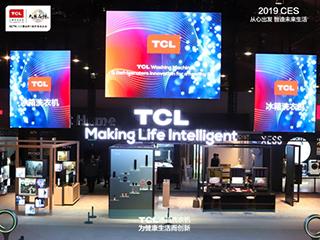 TCL冰箱洗衣机创新产品耀动2019 CES