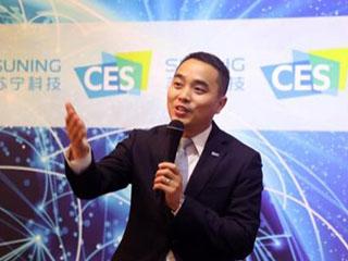苏宁商汤携手搭建零售生态体系  AI创新价值如何落地成CES看点