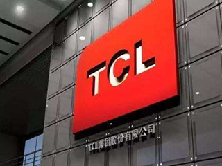 TCL:拟回购15-20亿元股份 回购价不超3.80元/股