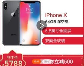 苏宁iPhone疯狂降价,7P换购XR仅需3500元