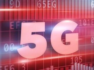 5G手机什么时候换合适?雷军:还有两三年的时间!