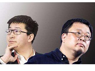 罗永浩、戴威的C位消亡史