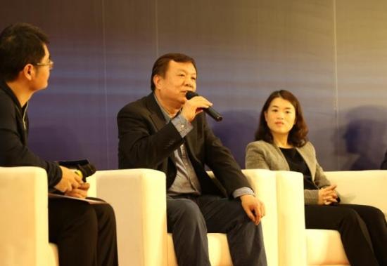 中国家用电器研究院测试计量研究所鲁建国所长发言