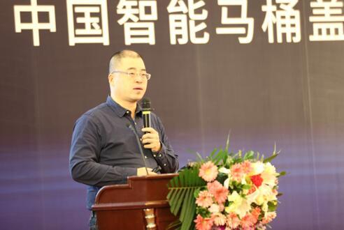 中国家用电器研究院院长助理 知电CEO 梅晓春发言