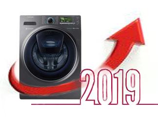 知否知否洗衣机分水岭年到来 还看行业如何发展