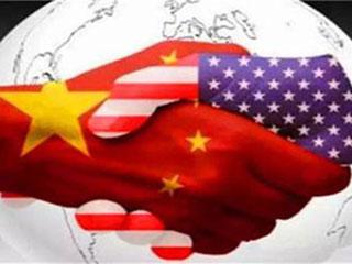 环球时报:中美应当寻找真正的共同敌人