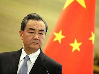 王毅就中美建交40周年接受人民日报专访