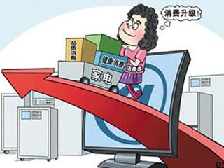 2019大发快三官方—大发时时彩网站趋势:网购、精品化成关键词