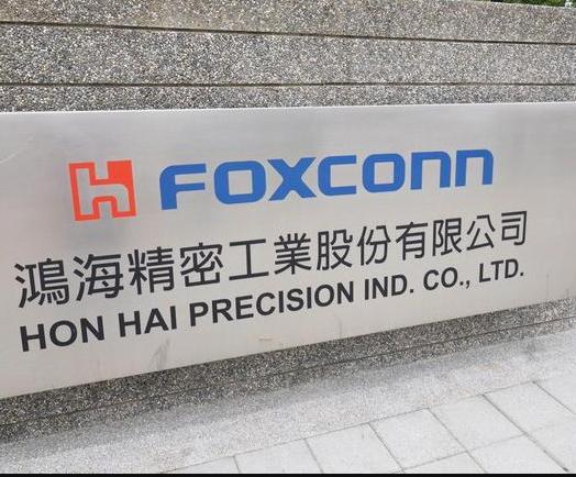 日媒:去年10月以来富士康iPhone工厂裁员5万人