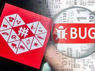 """股票解禁遇""""薅羊毛"""" 拼多多""""逆市""""收涨0.7%"""