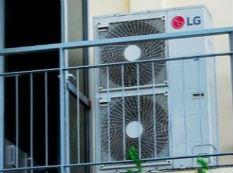"""想你所想LG家装中央空调""""为极致而生"""""""