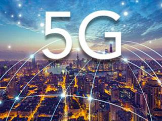 发改委:加快推5G牌照 可对AR/VR产品推广予以补贴