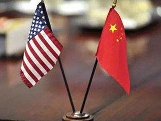 新一轮中美经贸高级别磋商开幕式在美国白宫举行