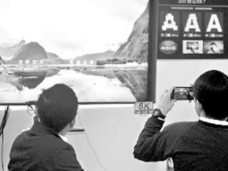广州超视堺8K项目今年10月量产
