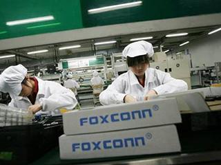 富士康将在印度建AI研发中心 此前已成立两工厂